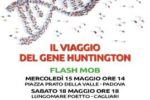 """La cartolina dedicata dall'Associazione Huntington ai flash mob di Padova, Cagliari e Napoli, denominati """"Il viaggio del gene Huntington"""""""